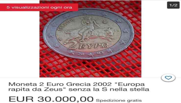 moneta-greca-political24